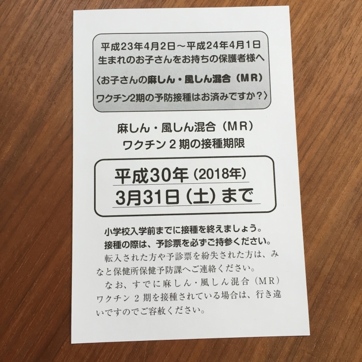 IMG_6670 (1)